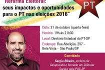 #AgendaPT (21/10): Fórum de conjuntura do GTE-SP