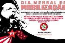 7ª Edição do #DiadeMobilizaçãoPTSP defende legado de Lula e celebra 36 anos do PT em todo o estado nos dias 19 e 20 de fevereiro