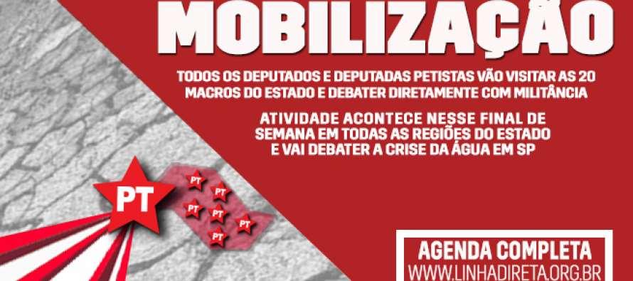 """#DiaDeMobilizaçãoPT (17/10): Crise da Água no estado de São Paulo"""" é tema da 5ª edição neste sabado"""