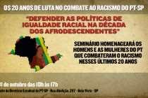 #AgendaPT (31/10): Seminário vai celebrar os 20 anos de luta no combate ao racismo do PT-SP