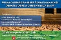(24/03) Setorial de Meio Ambiente promove debate sobre crise da água nesta terça