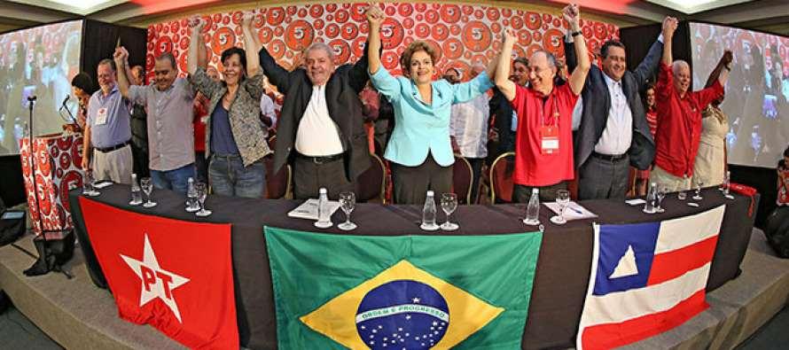 """5º Congresso PT: """"Precisamos caminhar juntos e firmes"""", diz Dilma"""
