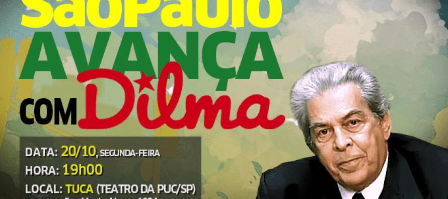 #São PauloAvançaComDilma : Celso Bandeira de Melo apoia Dilma