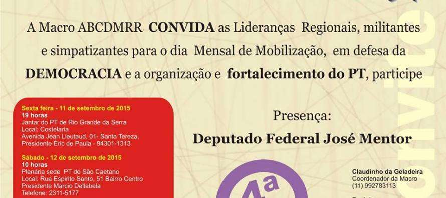 #DiadeMobilizaçãoPTSP – ABC