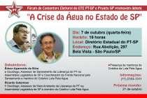 """#FórumConjuntura: PT-SP debate soluções para a """"Crise da Água no estado de São Paulo"""" nesta quarta (7)"""