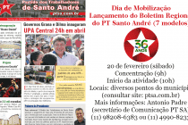 Em iniciativa pioneira, PT Santo André lança Boletins Regionais no mês de comemoração dos 36 anos do partido