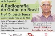 PARTICIPE! Aula inaugural do Curso de Gestão Pública e Resistência ao Golpe acontece neste sábado (2) em Santo André (SP)