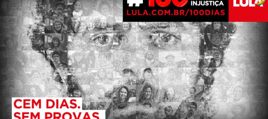 100 dias de injustiça: povo brasileiro pede Lula Livre Já