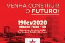 O FUTURO DE SANTO ANDRÉ COMEÇA AGORA!