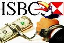 PT indica três senadores para a CPI do HSBC