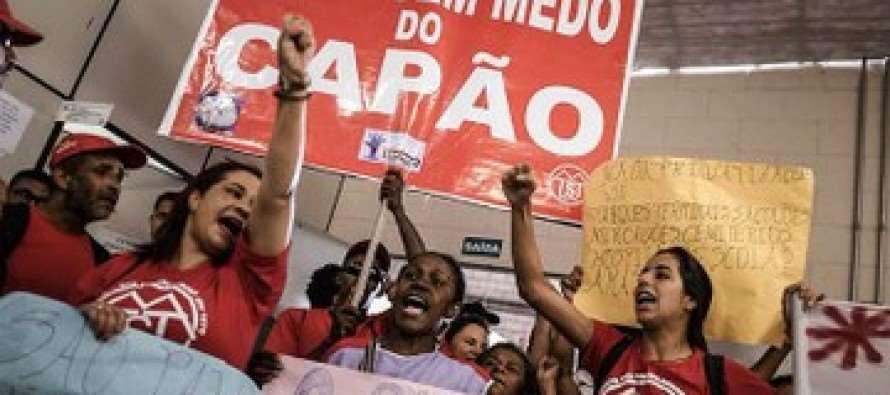 Frente Povo Sem Medo ocupa subprefeituras contra privatizações de Doria (PSDB) em SP