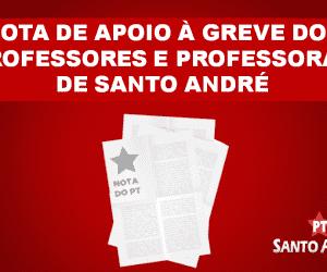 Nota de apoio à greve dos Professores e Professoras de Santo André